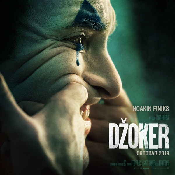 Film DŽOKER u Jagodini !!!