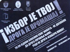 """U Tehničkoj školi u Ćupriji predavanje pod nazivom """"IZBOR JE TVOJ, DROGA JE PROMAŠAJ"""" !!!"""