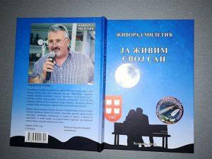 """Promocija zbirke pesama Živorada Miletića """"Ja živim svoj san"""" u ćuprijskoj Narodnoj biblioteci !!!"""