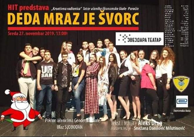"""Urnebesna komedija """"Deda Mraz je švorc"""" na Velikoj sceni Zvezdara teatra !!!"""
