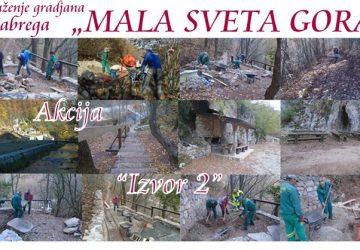 """Udruženje gradjana """"MALA SVETA GORA"""" iz Zabrege u novoj akciji - """"IZVOR 2"""" !!!"""