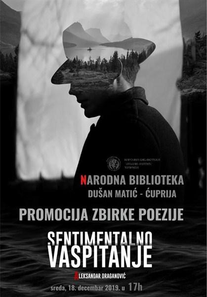 """Narodna biblioteka """"Dušan Matić"""" organizuje promociju knjige """"Sentimentalno vaspitanje""""!!!"""