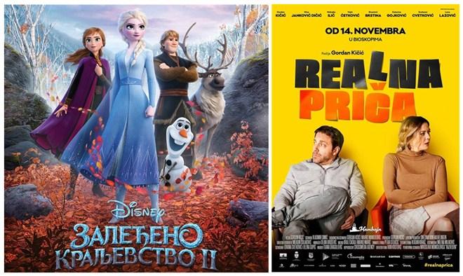 ZALEĐENO KRALjEVSTVO 2 i REALNA PRIČA u ćuprijskom bioskopu !!!