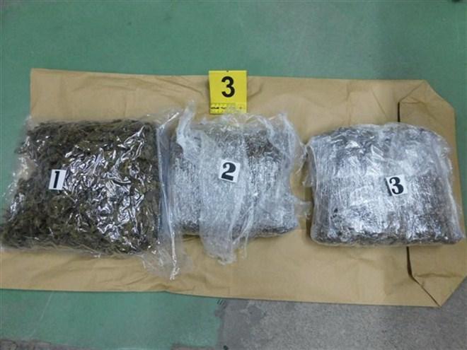 Zaplenjeno više od tri kilograma marihuane !!!