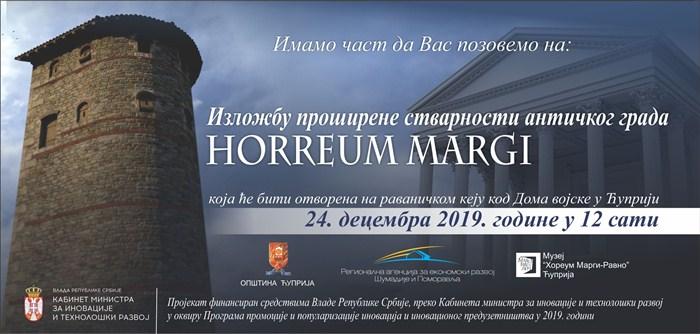 """Interaktivna izložba na otvorenom """"Proširena stvarnost antičkog grada Horeum Margi"""" u Ćupriji !!!"""