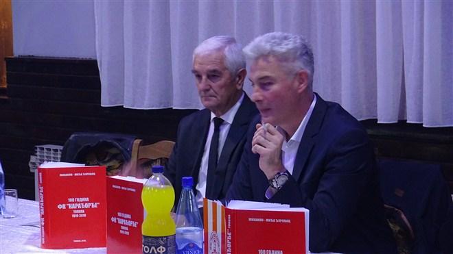 FK Karađorđe Topola-ISTORIJA NA DLANU !!!