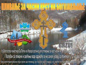 Na Grzi plivanje za časni krst !!!
