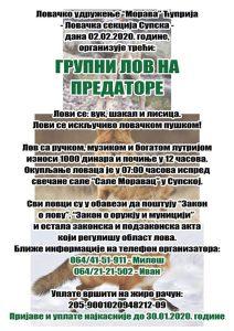 """Lovačko udruženje """"Morava"""" iz Ćuprije organizuje lov na predatore !!!"""