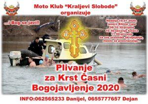 Plivanje za Krst časni u Svilajncu !!!