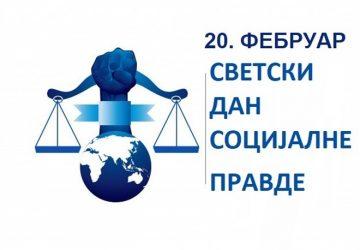 20. februar, Svetski dan socijalne pravde !!!