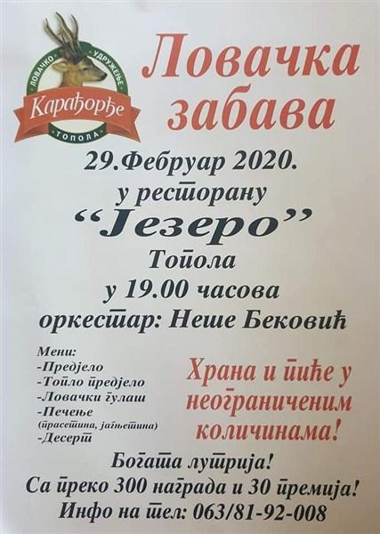 LOVAČKA ZABAVA u Topoli !!!