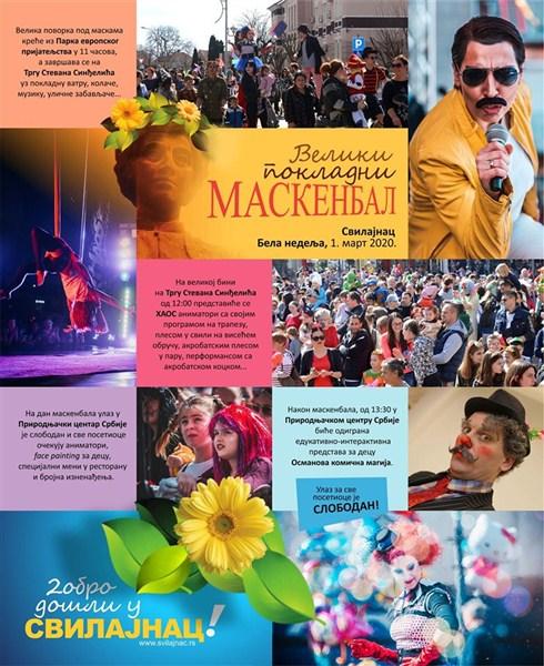 U Svilajncu tradicionalna manifestacija POKLADNI MASKENBAL !!!