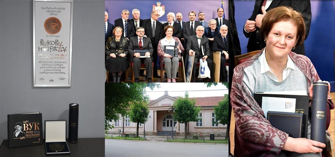 """Prisećanje sa ponosom-VUKOVA NAGRADA za Narodnu biblioteku """"Resavska škola"""" iz Despotovca !!!"""