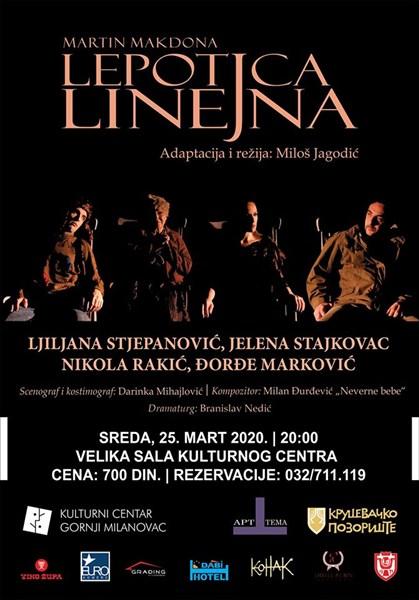 "Pozorišna predstava ""LEPOTICA LINEJNA"" u Gornjem Milanovcu !!!"