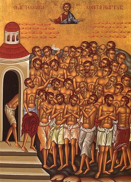 Svetih 40 mučenika