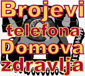 Ministarstvo zdravlja obaveštava građane da od danas mogu pozvati brojeve telefona posebnih ambulanti u svom domu zdravlja !!!