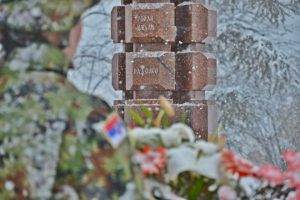 "U spomen parku ""Brdo Mira"", obeležen dan sećanja na poginule u NATO bombardovanju !!!"