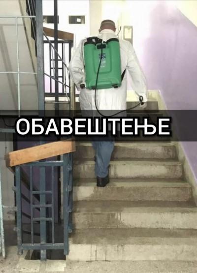 """JKP""""STAN"""" u četvrtak i petak'će obaviti dezinfekciju ulaza u svim stambenim zgradama u Despotovcu i Resavici !!!"""