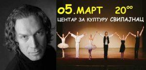 Gala Koncert Konstantina Kostjukova I Zvezda Beogradskog Baleta u Svilajncu !!!