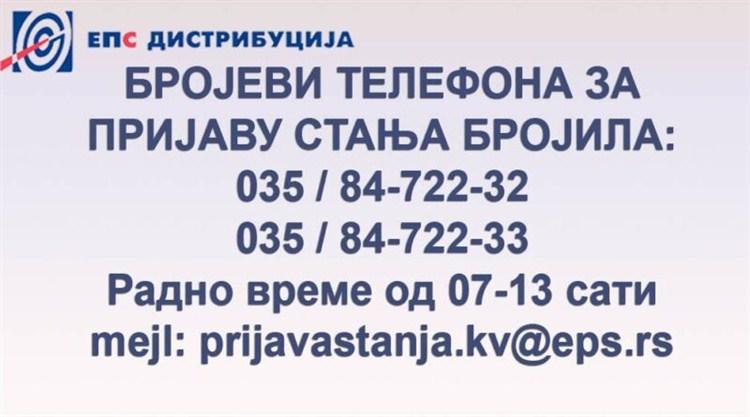 """Ćuprija-""""Elektroprivreda Srbije"""" će i u toku vanrednog stanja očitavati brojila svih kupaca, poštujući mere zaštite uvedene radi sprečavanja širenja koronavirusa."""