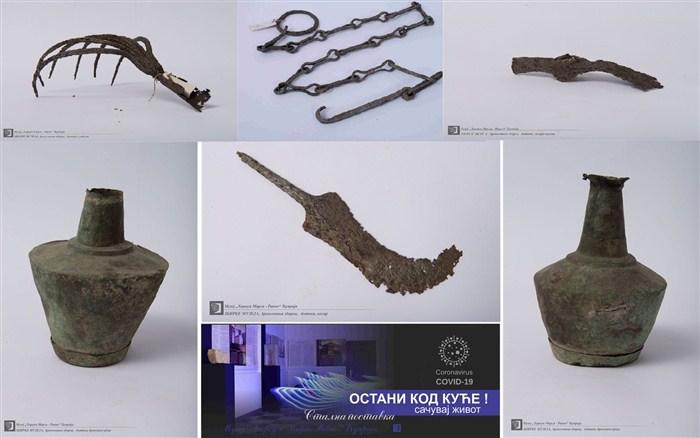 """Muzej """"Horeum Margi-Ravno"""" iz Ćuprije elektronski predstavlja metalne predmete sa lokaliteta """"Staro groblje"""" u Mijatovcu kod Ćuprije !!!"""