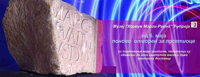 Muzej HOREUM MARGI RAVNO iz Ćuprije ponovo otvoren za posetioce!!!