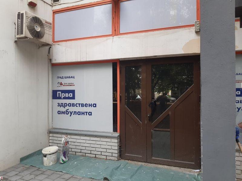 Benska bara u Šapcu ponovo ima ambulantu