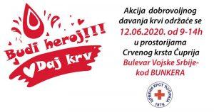 Akcija dobrovoljnog davanja krvi u Ćupriji na novoj lokaciji !!!