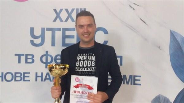 Aleksandar Jevremović apsolutni pobednik XIII festivala Udruženja tekstopisaca Srbije !!!