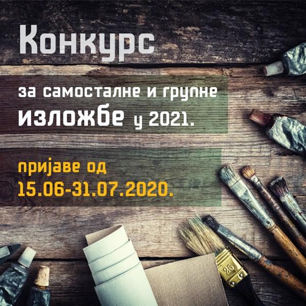Raspisan konkurs za samostalne i grupne izložbe za 2021. godinu !!!