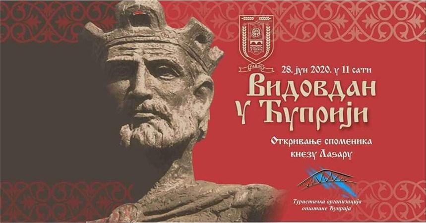 Otkrivanje spomenika knezu Lazaru, u Ćupriji, na Vidovdan !!!
