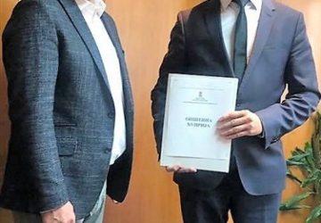 "Sledi rekonstrukcija objekta Osnovne škole ""Vuk Karadžić"" !!!"