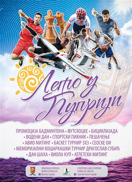Počinje sportsko leto 2020. na gradskom trgu u Ćupriji !!!