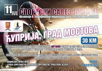 """U subotu se održava 6. tradicionalna biciklijada """"Ćuprija, grad mostova"""" !!!"""