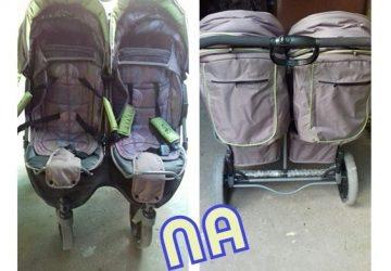 Prodajem dečija kolica