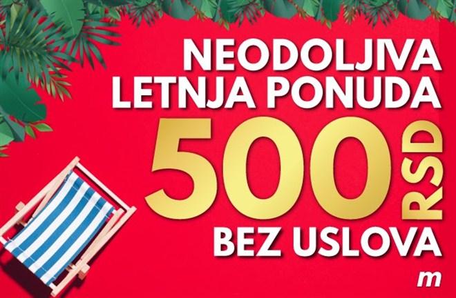 Preuzmi 500 dinara koje ti bez ikakvih uslova poklanja Meridian !!!