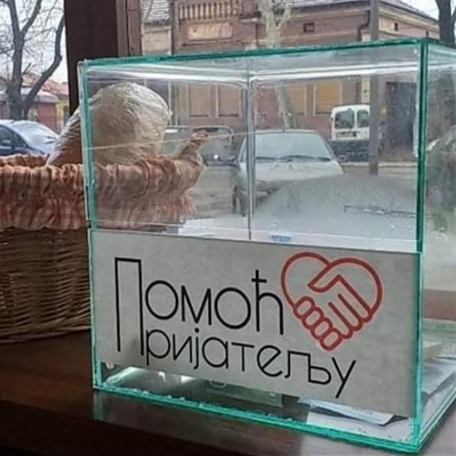 """Iako mlada, grupa """"Pomoć prijatelju"""" iz Ćuprije uveliko pomaže svojim sugradjanima !!!"""