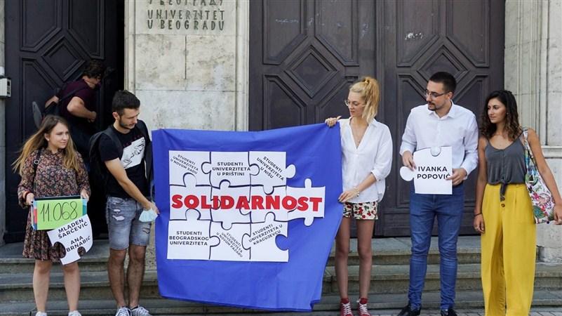 Studenti Univerziteta u Beograda podneli peticiju za smanjenje članarine zbog epidemije COVID-19 !!!