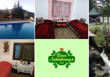 BANJA LOPATNICA- Lopatnica biser seoskog turizma bogata netaknutom prirodom i čistom vodom !!!