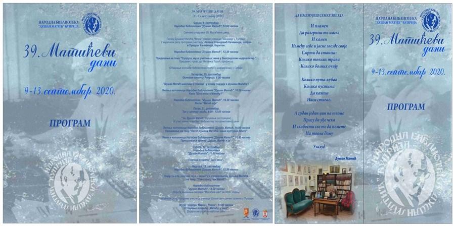 """Za """"Matićev šal""""se prijavilo 30 mladih pesnika sa prvim zbirkama !!!"""