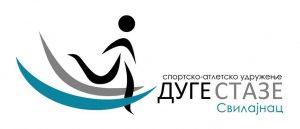 "Atletski klub ""DUGE STAZE"" iz Svilajnca - promoteri zdravog života i sporta !!!"