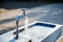 Usled pucanja cevi biće obustavljena isporuka vode !!!Usled pucanja cevi biće obustavljena isporuka vode !!!