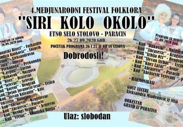 """U Paraćinu za vikend 4. MEDJUNARODNI FESTIVAL FOLKLORA """"Širi kolo okolo"""" !!!"""