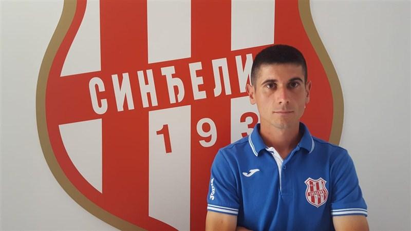 ,,Uspeh zahteva velika odricanja'' - svakodnevi napredak FK Sinđelić !!!