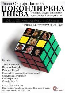 """Predstava """"Pokondirena tikva"""" u Centru za kulturu u Svilajncu !!!"""
