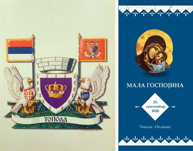 U susret Maloj Gospojini, slavi opštine Topola !!!