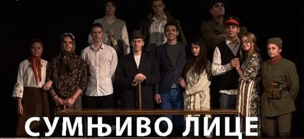 "Povodom dečije nedelje dramska sekcija ""Kralj Petar I"" iz Topole izvodi predstavu ""Sumnjivo lice"" !!!"