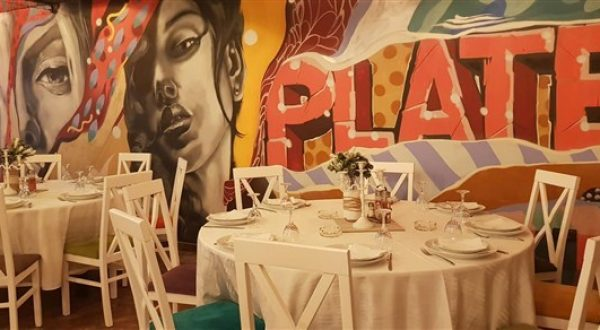 plate restoran.8 (600 x 292)