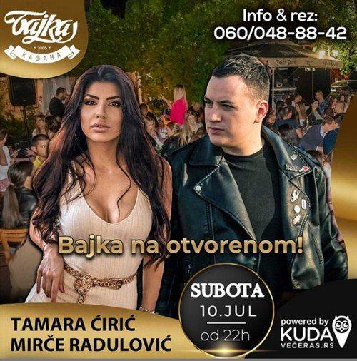 E, BRATE 10 i 11.jula u klubu Bajka ocekuju te mega žurke !!!